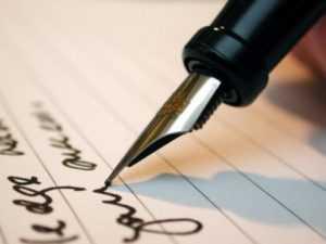 Написать мне